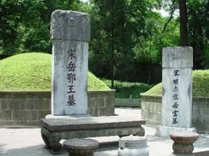 Makam Yue Fei